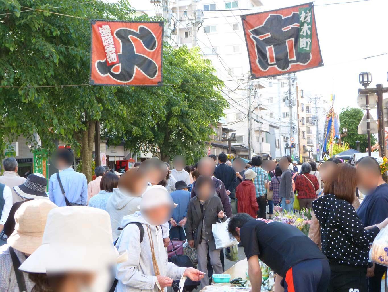 盛岡材木町 よ市 Zaimokucho Yoichi is Street Market | 岩手・盛岡の観光(Iwate・Morioka)