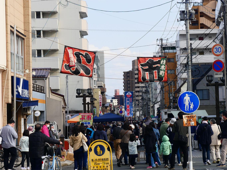 盛岡市 材木町 よ市 Zaimokucho Yoichi is Street Market | 岩手・盛岡の観光(Iwate・Morioka)