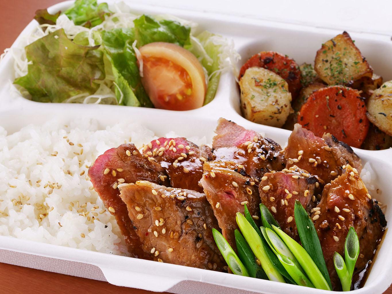 【1日限定10個・テイクアウト】ステーキ弁当(ご予約は当日11:00まで承ります)