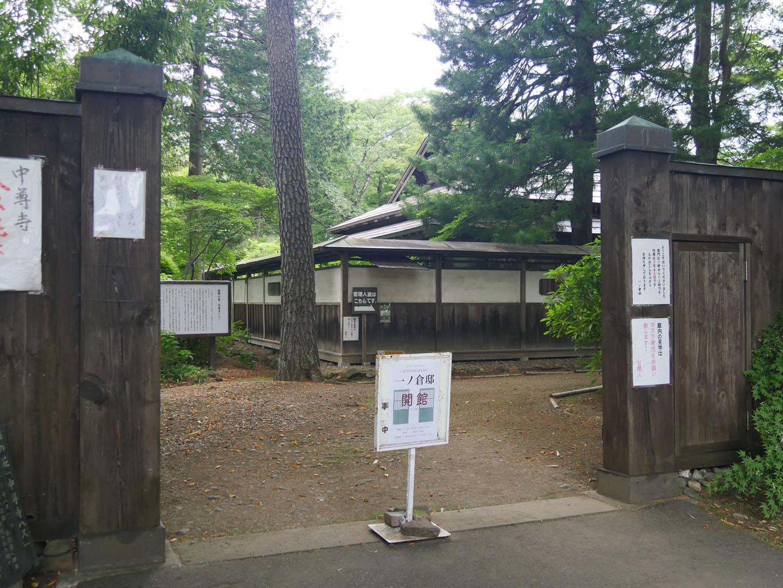 一ノ倉邸 ~盛岡市保護庭園~ | 岩手・盛岡の観光(Morioka・Iwate)