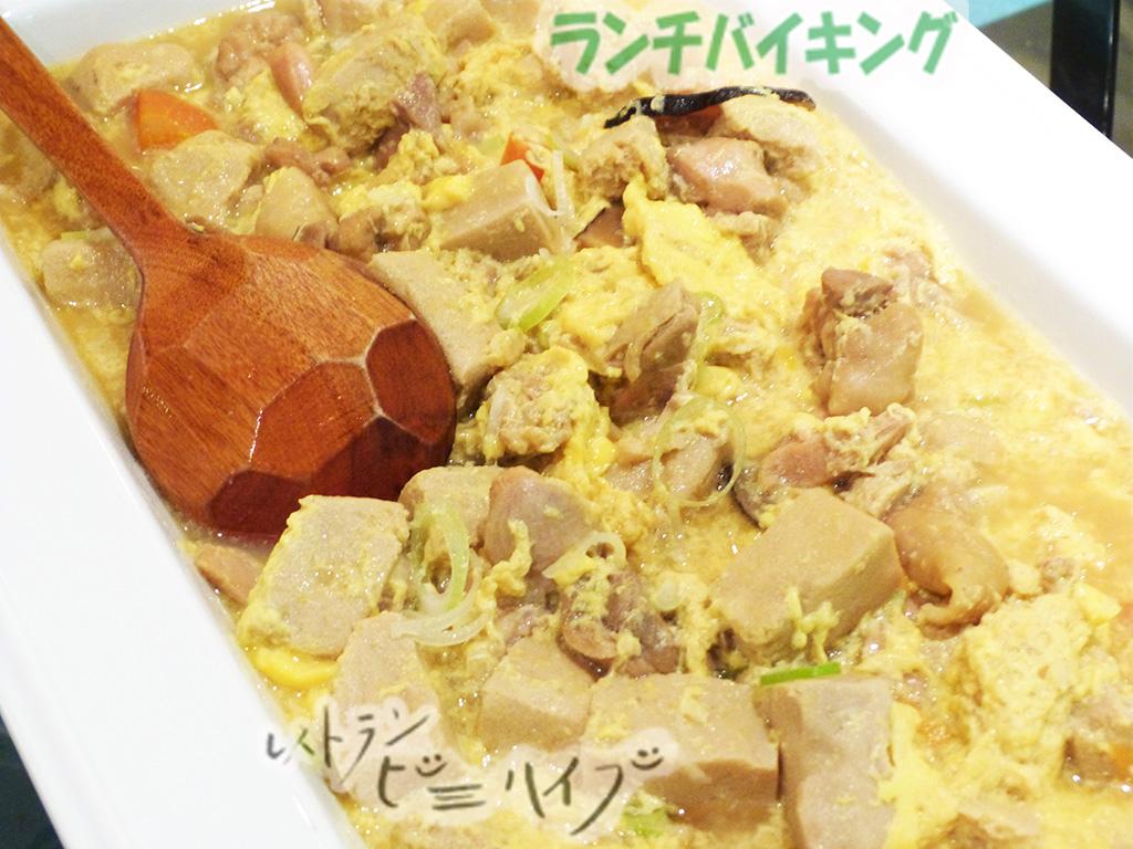 鶏肉と高野豆腐2