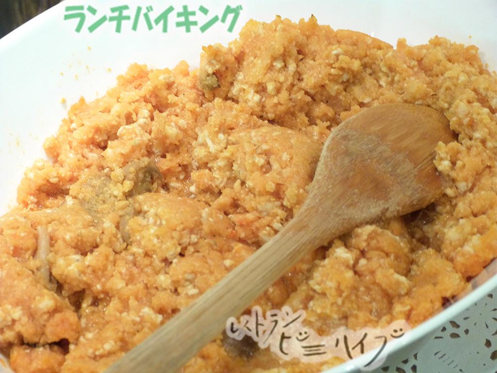 おからと鶏挽肉のトマト煮 2014_03