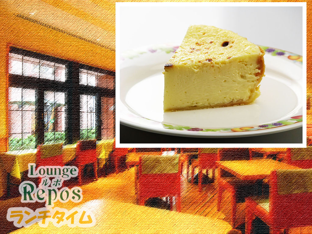 チーズケーキ ルポサイズ