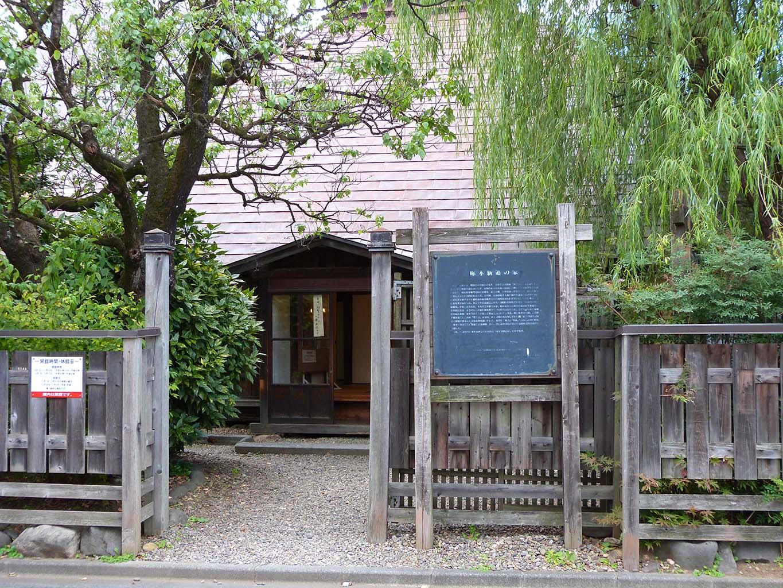 啄木新婚の家1