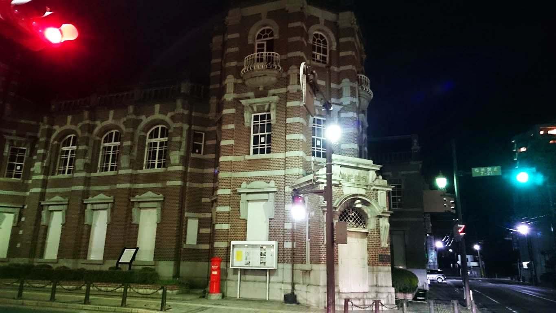 夜の岩銀 旧本店 2