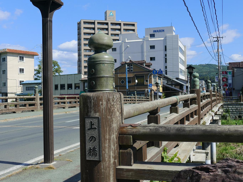 上ノ橋 06
