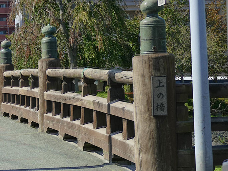 上ノ橋 20